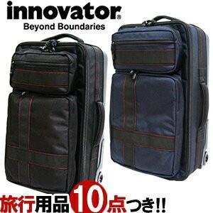 TRIO(トリオ)innovator(イノベーター)ハイブリッドキャリー 55cm INV-2W TSA南京錠付属 2輪 キャリーバッグ 2年保証付き 機内持ち込み(to4a089)[C]|griptone