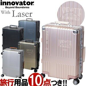 TRIO(トリオ) innovator(イノベーター) 64cm INV-2517LA アルミキャリー Lサイズ レーザー刻印 TSAロック 4輪スーツケース フレーム(to4a092)[C]|griptone