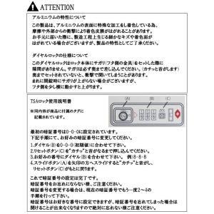 TRIO(トリオ) innovator(イノベーター) 64cm INV-2517LA アルミキャリー Lサイズ レーザー刻印 TSAロック 4輪スーツケース フレーム(to4a092)[C] griptone 06