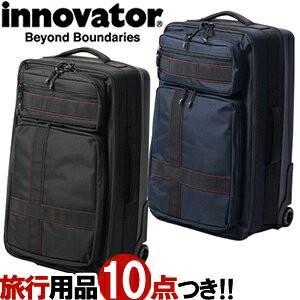 TRIO(トリオ)innovator(イノベーター)ハイブリッドキャリー 63cm INV-4W TSA南京錠付属 2輪 キャリーバッグ 2年保証付き(to4a093)[C]|griptone