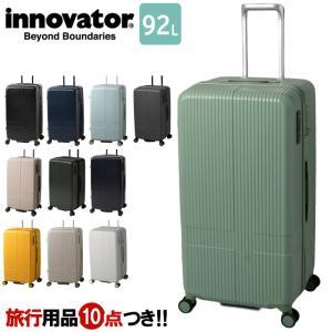 TRIO(トリオ)innovator(イノベーター)エクストリームジャーニー 79cm INV-80 TSAロック搭載 4輪スーツケース ジッパー 2年保証付き(to4a095)[C] griptone