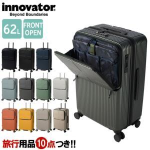 イノベーター スーツケース キャリーバッグ Mサイズ TSA トリオ ファスナー 中型 4泊 フロントオープン ブレーキキャスター INV60 (to4a104)「C」 griptone