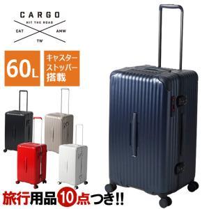 カーゴ エアースポーツ スーツケース Mサイズ フレーム ハード TSA 中型 出張 ビジネス キャスター ストッパー トリオ CARGO CAT68SSR (to4a108)「C」 griptone