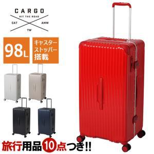 カーゴ エアースポーツ スーツケース LLサイズ フレーム ハード TSA 大型 出張 ビジネス キャスター ストッパー トリオ CARGO CAT88SSR (to4a110)「C」 griptone