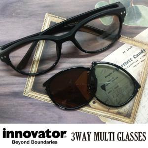 イノベーター サングラス ウェリントンタイプ マルチグラス 3WAY レンズ交換可能 眼鏡 ブルーライトカット 偏光レンズ innovator IV-3301 (to4a117)|griptone