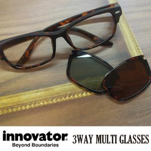 イノベーター サングラス スクエアタイプ マルチグラス 3WAY 眼鏡 ブルーライトカット 偏光レンズ テレワーク ドライブ innovator IV-3302 (to4a118)|griptone