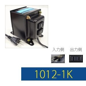 GPTGK1012-1K アップトランス 日本製 AC100V⇒昇圧⇒110-120V(容量1000W)(to6a004)|griptone