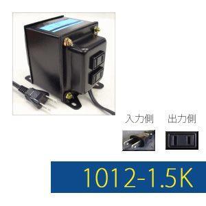 GPTGK1012-1.5K アップトランス 日本製 AC100V⇒昇圧⇒110-120V(容量1500W)(to6a005)|griptone