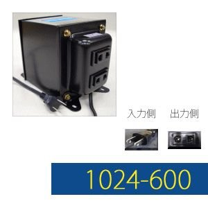 GPTGK1024-600 アップトランス 日本製 AC100V⇒昇圧⇒220-240V(容量600W)(to6a014)|griptone
