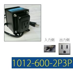 GPTGK1012-600-2P3P ステップアップトランス 日本製 AC100V⇒昇圧⇒110-120V(容量600W)(to6a035)|griptone