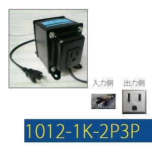 GPTGK1012-1K-2P3P ステップアップトランス 日本製 AC100V⇒昇圧⇒110-120V(容量1000W)(to6a036)|griptone