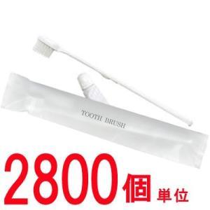 【セット】日本製 ホテルアメニティ ハブラシセット 【2800個単位】 toothbrush2800 ID-08 80000010-2800(ma0a043)|griptone