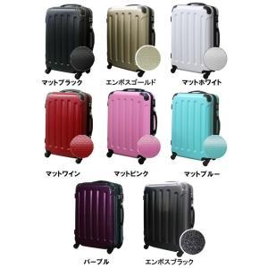 スーツケース アウトレット 激安 超軽量 MOA(モア) 半鏡面つや消し TSAロック ジッパーキャリー 50cm TSA-N260-S(mo0a010)[C]|griptone|02