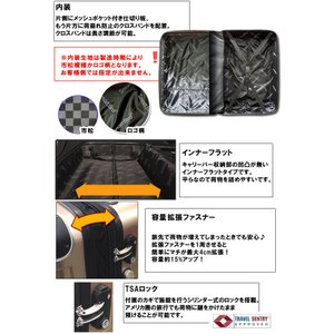 スーツケース アウトレット 激安 超軽量 MOA(モア) 半鏡面つや消し TSAロック ジッパーキャリー 50cm TSA-N260-S(mo0a010)[C]|griptone|04