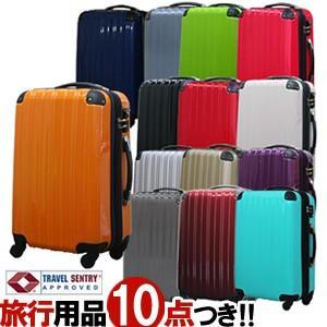 アウトレットスーツケース 激安超軽量 MOA(モア) 鏡面ボディTSAロックジッパーキャリー55cm TSA-N6230-F(mo0a012)[C]
