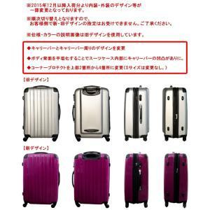 スーツケース アウトレット 激安 超軽量 MOA(モア) 鏡面ボディ TSAロック ジッパーキャリー 50cm TSA-N6230-S(mo0a015)[C]|griptone|02