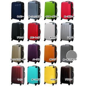 スーツケース アウトレット 激安 超軽量 MOA(モア) 鏡面ボディ TSAロック ジッパーキャリー 50cm TSA-N6230-S(mo0a015)[C]|griptone|03