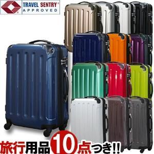 軽くて安い!鏡面加工ファスナースーツケース!! *旅行用品/海外旅行グッズ/ハードケース/キャリーバ...
