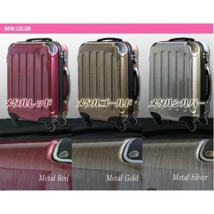 在庫限り!スーツケース アウトレット 激安 超軽量 MOA(モア) 鏡面ボディ TSAロック ジッパーキャリー 46cm TSA-D6260-SS 機内持ち込み(mo0a025)[C] griptone 03