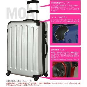 在庫限り!スーツケース アウトレット 激安 超軽量 MOA(モア) 鏡面ボディ TSAロック ジッパーキャリー 46cm TSA-D6260-SS 機内持ち込み(mo0a025)[C] griptone 05