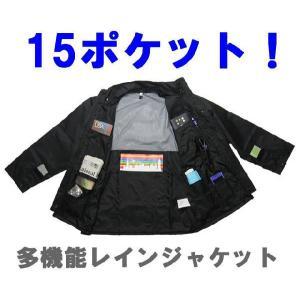 【特価!激安セール】GPT 雨・風・ひったくり対策 15ポケット付きトラベル多機能レインジャケットTTRJ-8800-outlet(gu1a032)|griptone