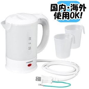 YAZAWA ヤザワ コンパクトトラベル電気ケトル TVR53WH 保証付(ya0a045)|griptone