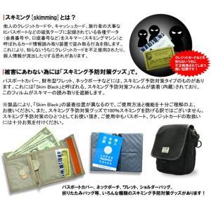 [送料299円〜]「tc2」「cp」solo-tourist ソロツーリスト SGパスポートウエスト SGPW-16 2点迄メール便OK(va0a086)|griptone|06