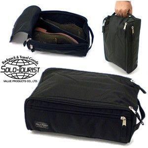 solo-tourist ソロツーリスト BSシューズケース ブラック SC-24(va0a089)|griptone
