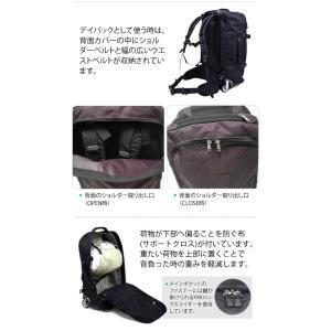 solo-tourist ソロツーリスト アブロードキャリー57 AC-57 62cm 57L(va0a132)[C]|griptone|05