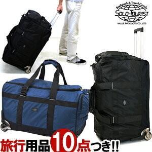 solo-tourist ソロツーリスト キャリーダッフル84 CD-84 65cm(va0a189)[C]|griptone