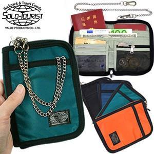 [送料299円〜]「tc4」solo-tourist ソロツーリスト ウォレット18 WA-18 パスポート収納可能 手帳型チェーン付き2つ折財布 2点迄メール便OK(va0a303)|griptone