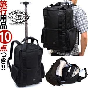 ソロツーリスト スーツケース SSサイズ ソフト キャリーバッグ solo-tourist 機内持ち込み NYキャリーリュック 2WAYリュックキャリー NY-21(va0a332)「C」|griptone