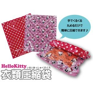 [送料299円〜]「tc4」ハローキティ(ウィンク) 衣類圧縮袋 Lサイズ2枚入り 日本製 HELLO KITTY 2点迄メール便OK(va1a069)|griptone