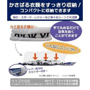 [送料299円〜]「tc4」SNOOPY スヌーピー 衣類圧縮袋 2枚入り M/Lサイズ 日本製 2点迄メール便OK(va1a071)|griptone|02