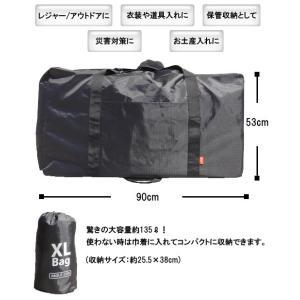 XL Bag(エックスエルバッグ) 超特大 折り畳みボストンバッグ(va1a156) griptone 02