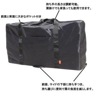 XL Bag(エックスエルバッグ) 超特大 折り畳みボストンバッグ(va1a156) griptone 03