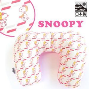[送料299円〜]日本製 SNOOPY スヌーピー PEANUTS スヤスヤクッション(フライングエース柄) トラベルピロー 2点迄メール便OK(va1a236)|griptone