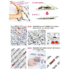[送料299円〜]「tc4」日本製 SNOOPY スヌーピー PEANUTS 衣類圧縮袋 コミック柄 Lサイズ 2枚セット 2点迄メール便OK(va1a265) griptone 02