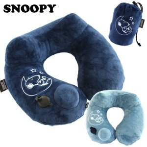 SNOOPY スヌーピー PEANUTS 内蔵ポンプ式ネックピロー 専用ポーチ付き (va1a270)|griptone