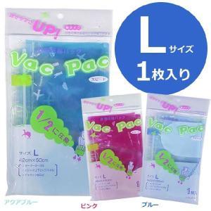 [送料299円〜]「tc6」日本製 衣類圧縮袋 バックパック Lサイズ 42×50cm 1枚入り vacpac-l 2点迄メール便OK(ra1a029)|griptone