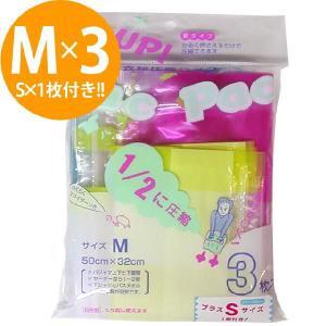 [送料299円〜]「tc3」「cp」日本製 バックパック Mサイズ(32×50cm)3枚入り+Sサイズ1枚付き! VP-1000-M3 2点迄メール便OK(ra1a034)|griptone