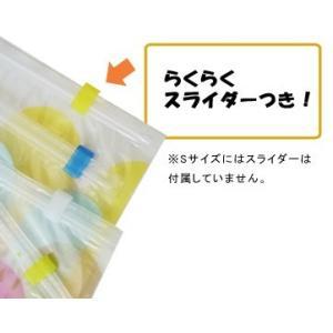 [送料299円〜]「tc3」日本製 バックパック Lサイズ(50×42cm)3枚入り+Sサイズ1枚付き! vp-1300-l3 2点迄メール便OK(ra1a035)|griptone|02