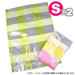 [送料299円〜]「tc8」日本製 バックパック Sサイズ2枚入り vp-550s 2点迄メール便OK(ra1a036)|griptone