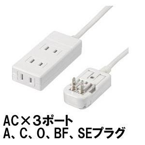 A、C、O、BF、SEの5タイプの形状に対応。 *旅行用品/便利グッズ/アダプタープラグ/変換プラグ...