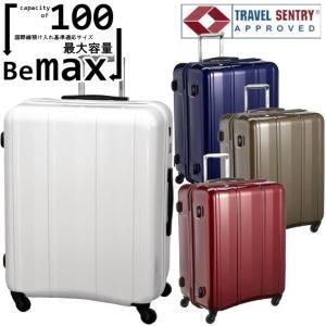 EVERWIN(エバウィン) Be max(ビーマックス) 64cm 31228 TSAロック搭載 4輪スーツケース ジッパー (ya2a010)[C]|griptone