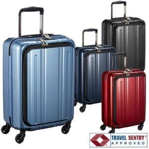 EVERWIN エバウィン Be light ビーライト フロントオープン 48cm 31240 TSAロック搭載 4輪スーツケース ジッパー 機内持ち込み(ya2a027)[C]|griptone