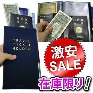[送料299円〜]「tc8」日本製 ヨック トラベルチケットホルダー 紺色 アウトレット 4点迄メール便OK(yo0a052)|griptone