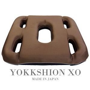 日本製 ヨックション XO 低反発・高反発2層構造ウレタンクッション (yo0a105)|griptone