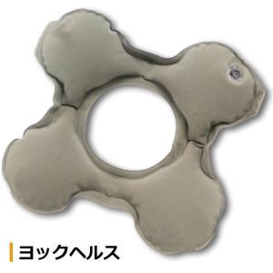 [送料299円〜]「tc4」日本製 ヨックヘルス エアクッション yokkhealth  3点迄メール便OK(yo0a014)|griptone