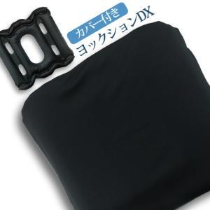 [送料299円〜]「cp」「tc2」日本製 ヨックションDX トラベルピロー 2点迄メール便OK(yo0a022)|griptone